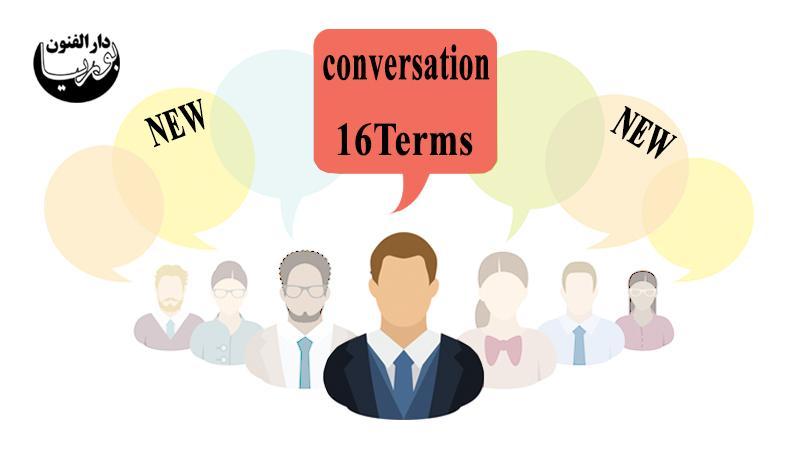 آموزش مکالمه انگلیسی آنلاین بر پایه یادگیری لغت (ویژه طلاب و خانواده طلاب)
